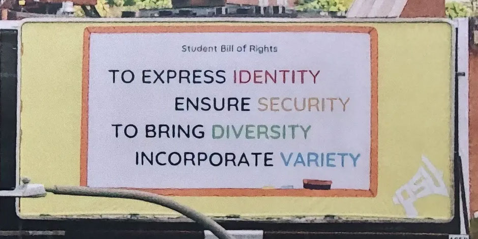 Providence Student Union Bill of Rights sign
