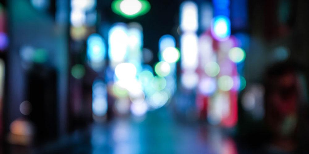 A blurry streetscape